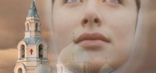 к чему снится церковь женщине