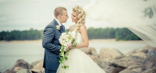 Жених и невеста сонник