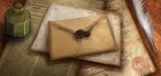 сонник письмо