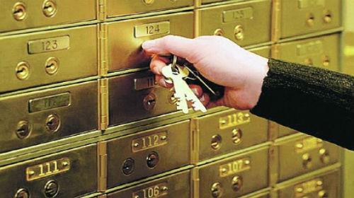 класть деньги на счет в банке во сне