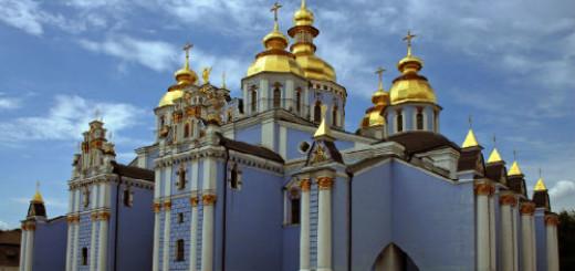 сонник собор