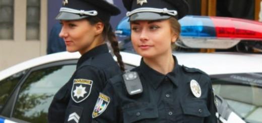 полицейский во сне