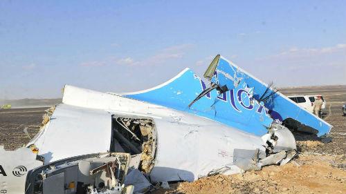 теракт в самолете