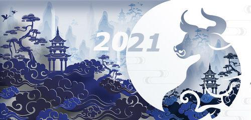 январь 2021 год металлического быка