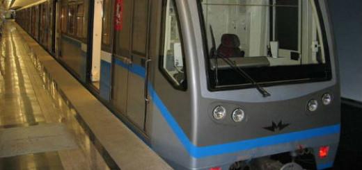 поезд метро во сне