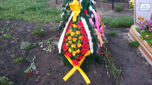 свежая могила