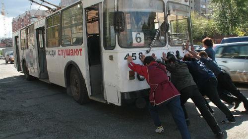 троллейбус с людьми