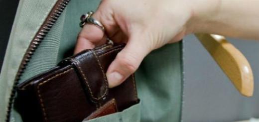 украли кошелек с деньгами во сне