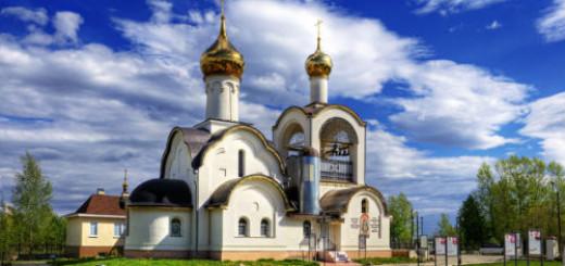 храм или церковь во сне
