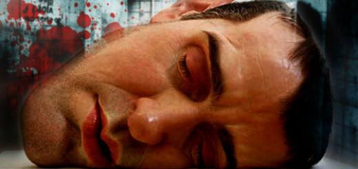 отрезанная голова человека во сне