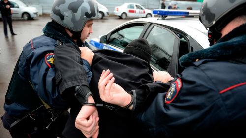 арест задержание