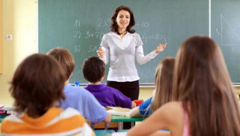преподавать в учебном заведени