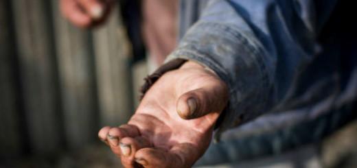 бедность во сне