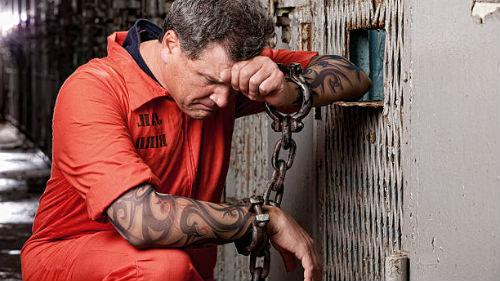 видеть заключение тюрьму