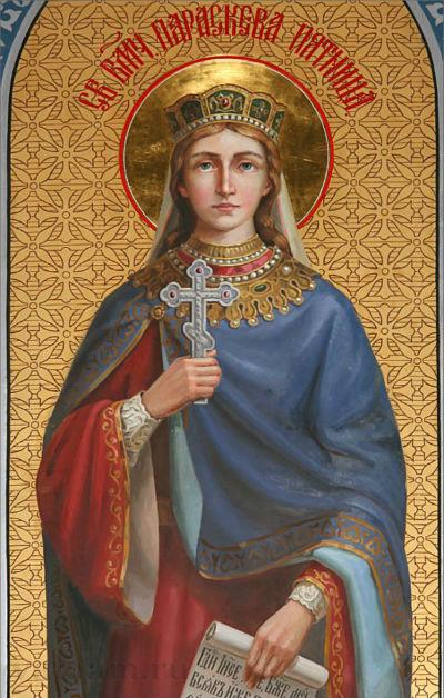 святая великомученица параскева
