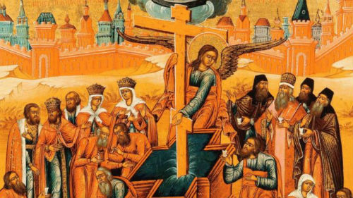 икона происхождения честных древ животворящего креста господня