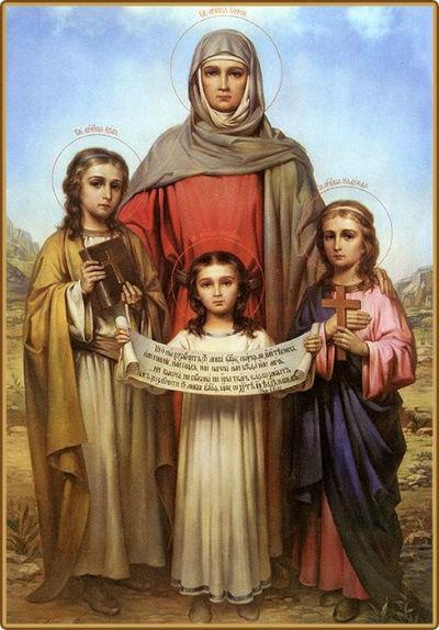 святые мученицы вера надежда и любовь