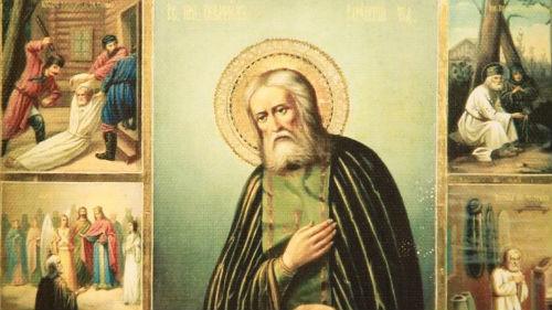 икона святого серафима