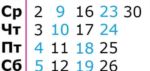 водолей гороскоп на июнь 2021