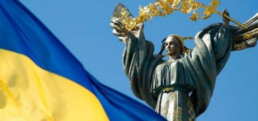 предсказания для украины на 2021 год