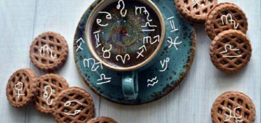 гороскоп на неделю с 6 по 12 сентября 2021