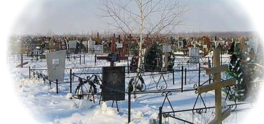 К чему снится кладбище и могила