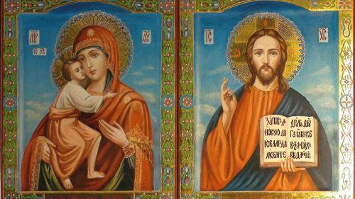 образ Иисуса Христа и Божией Матери