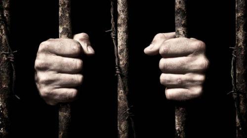 тюремная решетка