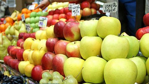 большие желтые яблоки