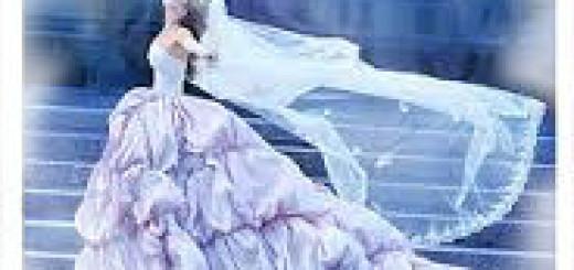 сонник выходить замуж