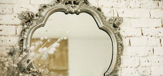 к чему снится зеркало старое во сне