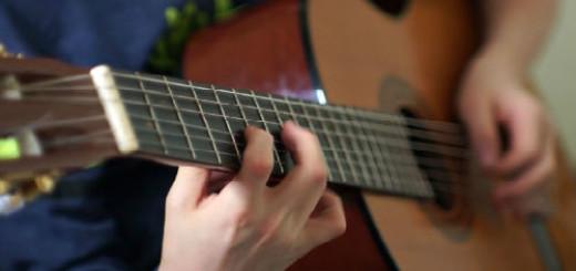 Играть на гитаре толкование сонника
