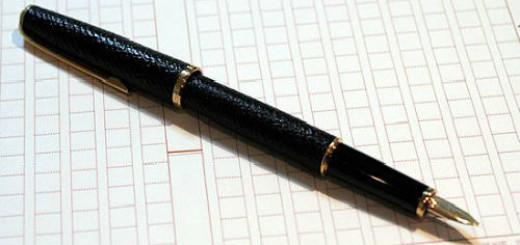 сонник ручка