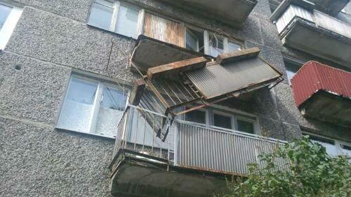 Балкон тлумачення сонника - допомога оракула.