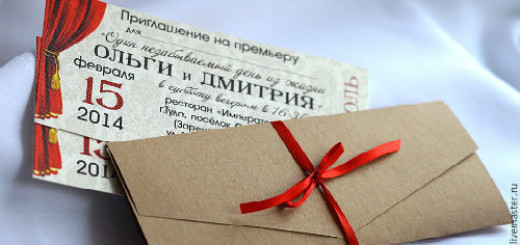 сонник билет