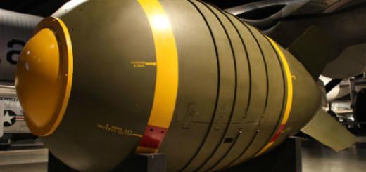 сонник бомба