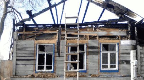 сонник сгоревший дом