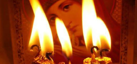 сонник свечи