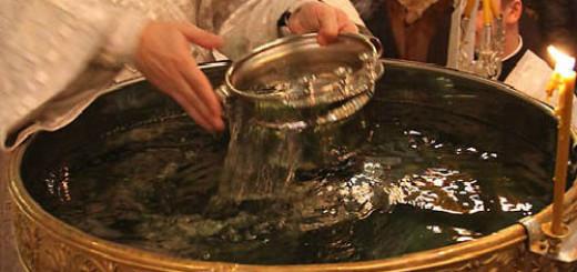 сонник святая вода