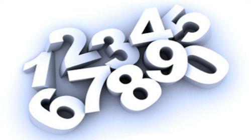 к чему снятся цифры