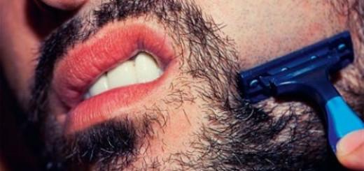сонник бритва