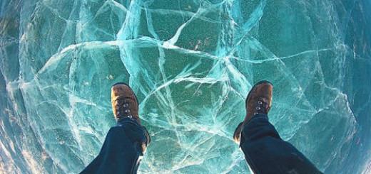 ходить по льду