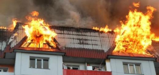пожар в доме во сне