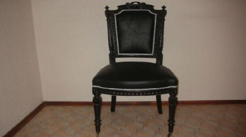 к чему снится старый стул