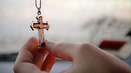 найти золотой крестик
