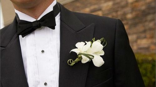 свадьба сына