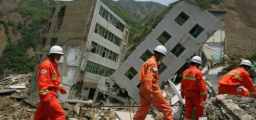 землетрясение во сне