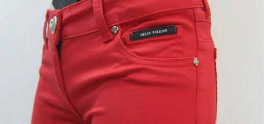 красные штаны во сне