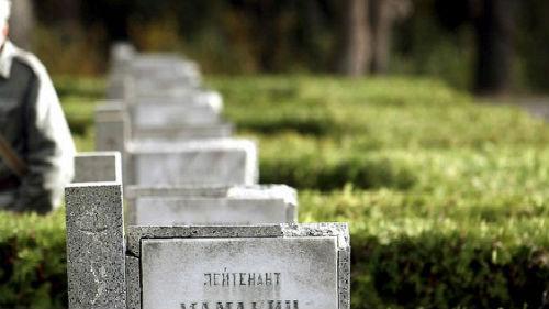 искать могилу отца