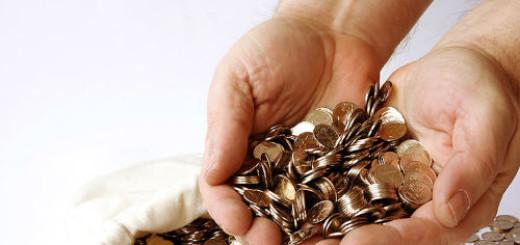мелочь монеты во сне